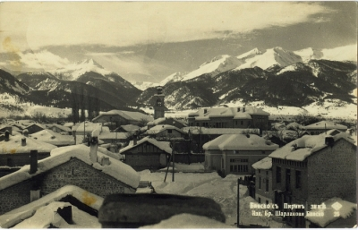 History of Bansko Municipality