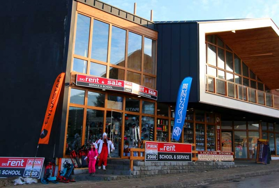 Pirin 2000 Ski School & Hire