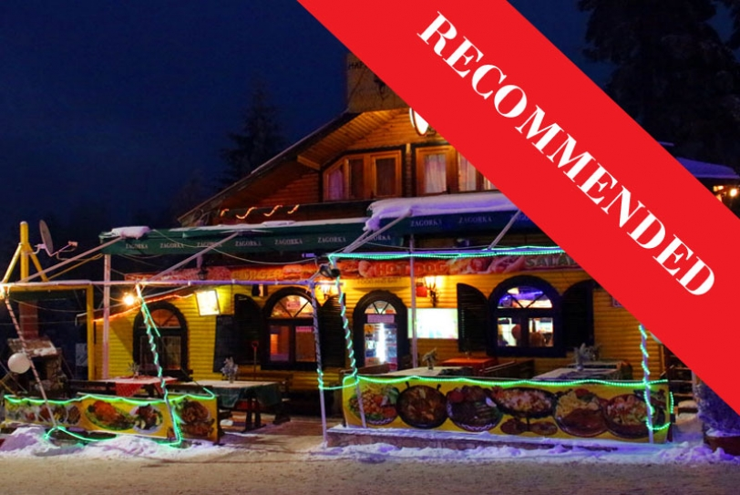 Restaurant Happy Duck - Borovets