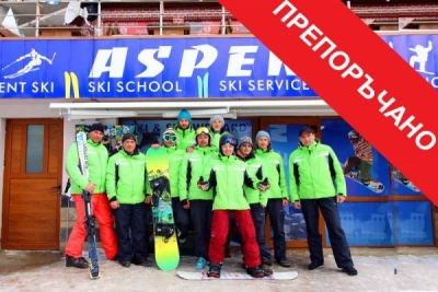 Ski School & Rent Aspen 1 - Pamporovo